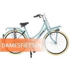 Damesfiets kopen bij Fietsenwinkel Rotterdam 28 inch fiets Lage instap